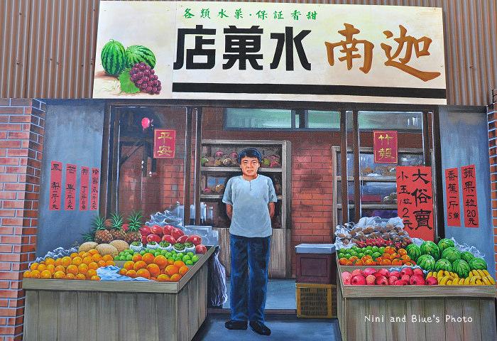 沙鹿美仁里彩繪村10