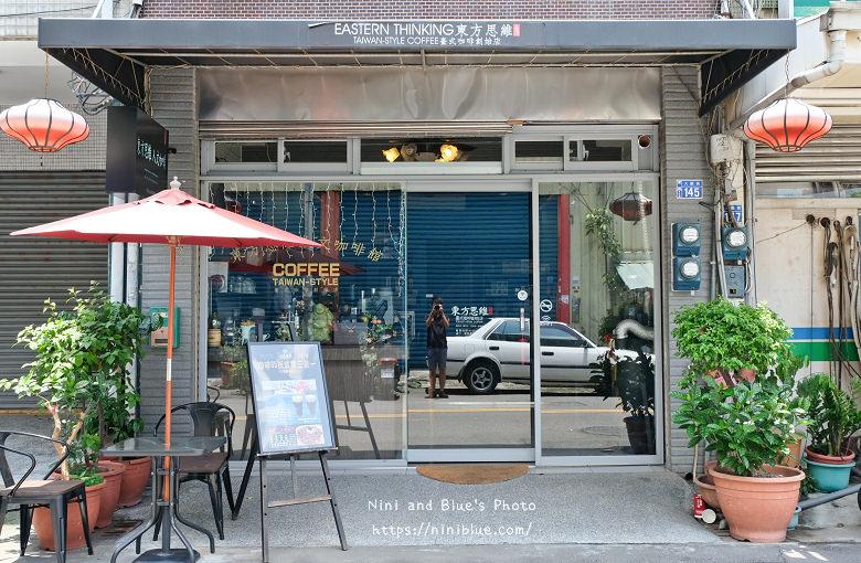 台中東區東方思維人文台式咖啡館珍珠鬆餅01