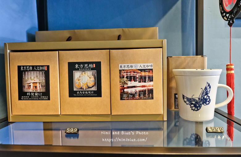 台中東區東方思維人文台式咖啡館珍珠鬆餅07
