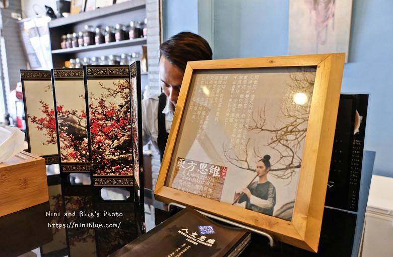 台中東區東方思維人文台式咖啡館珍珠鬆餅05