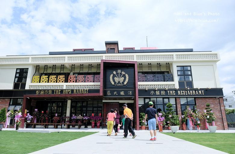 蔡氏釀酒 Tsai's Actual Brewing.草屯景點02