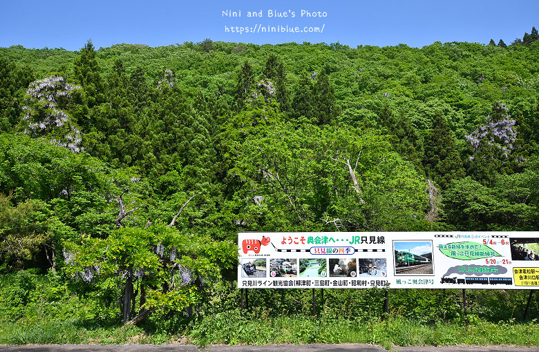 日本福島只見線SL新綠號蒸汽火車鐵道旅遊02
