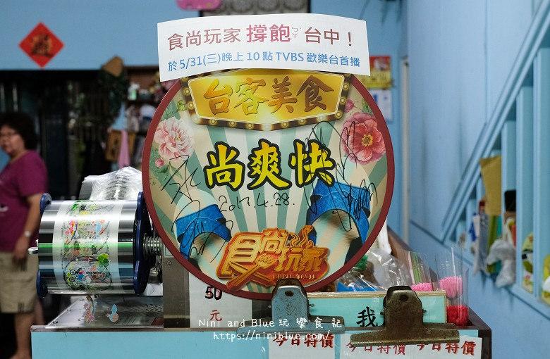 郭冰.台中冰品.古早味剉冰0004