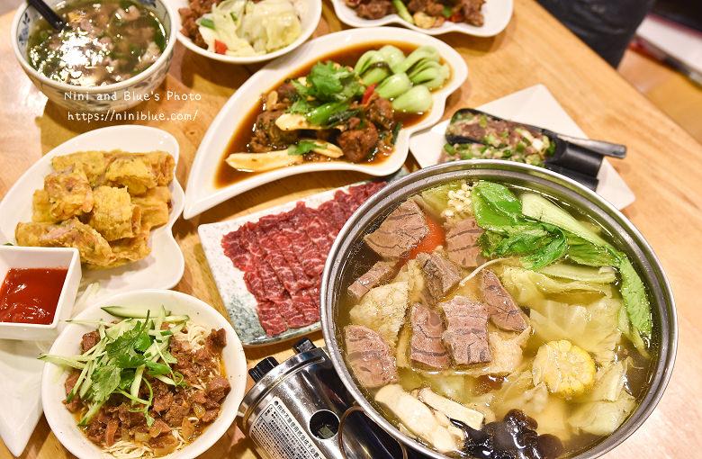 台中溫體牛涮涮鍋牛肉燥飯21