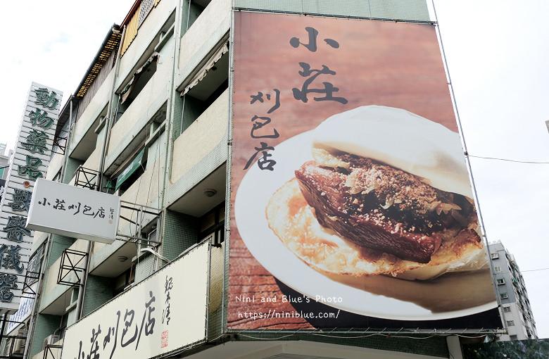 小莊刈包店.台灣漢堡.虎咬豬02