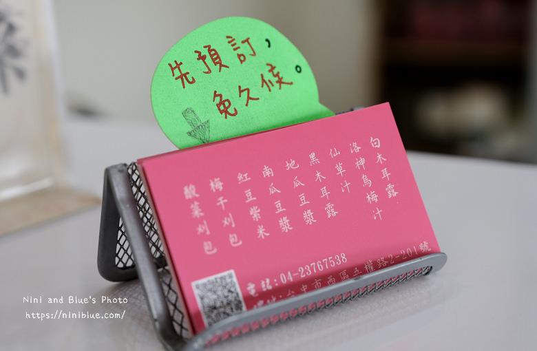 小莊刈包店.台灣漢堡.虎咬豬01