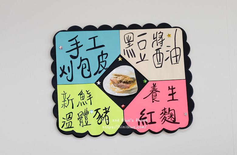 小莊刈包店.台灣漢堡.虎咬豬13