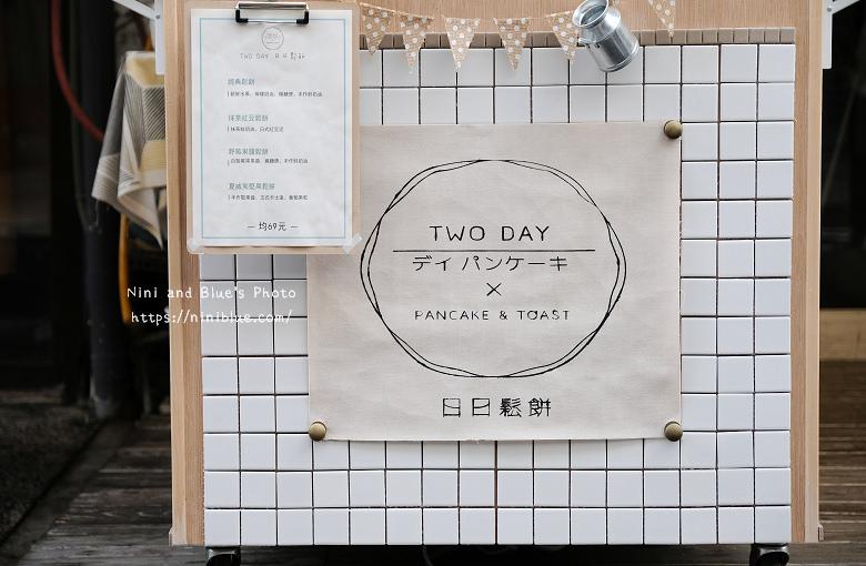 TWODAY.日日鬆餅.逢甲夜市05