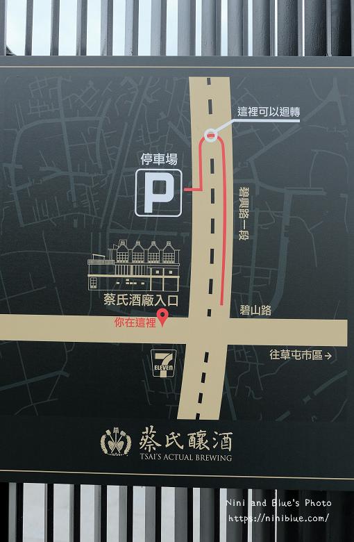蔡氏釀酒 Tsai's Actual Brewing.草屯景點01