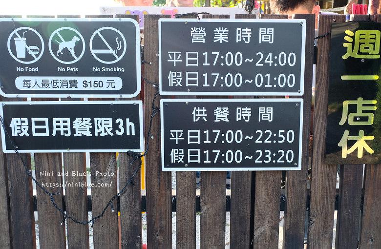 台中夜景餐廳不夜天沙鹿龍井03