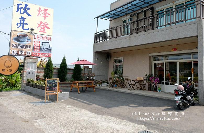 鄉夏咖啡.草屯咖啡館14