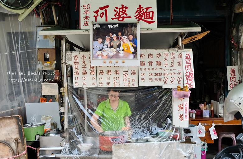台中東區早餐阿婆麵食尚玩家02
