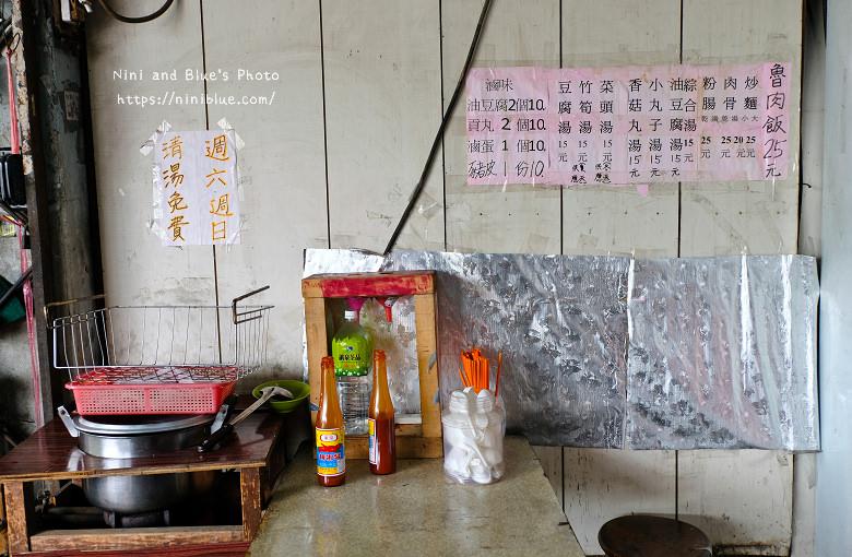 台中東區早餐阿婆麵食尚玩家01