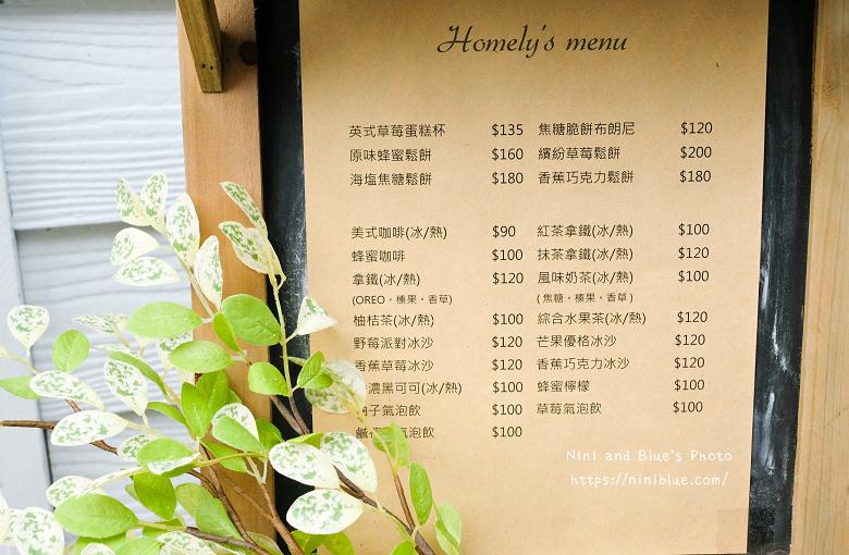 台中咖啡下午茶homely雜貨01