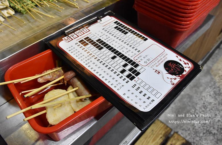 台北柒串燒平價居酒屋長安東路海鮮宵夜40