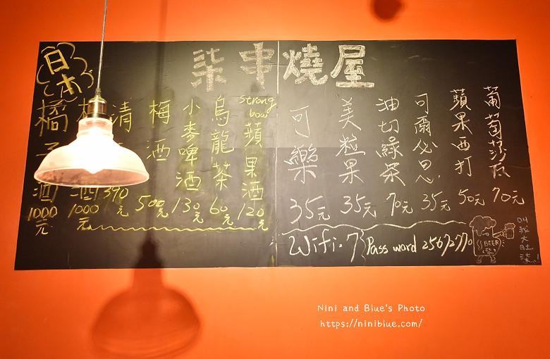 台北柒串燒平價居酒屋長安東路海鮮宵夜04