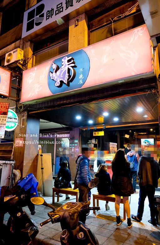 台北柒串燒平價居酒屋長安東路海鮮宵夜46
