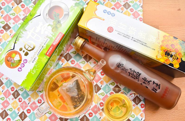 台中宅配團購油甘茶包09