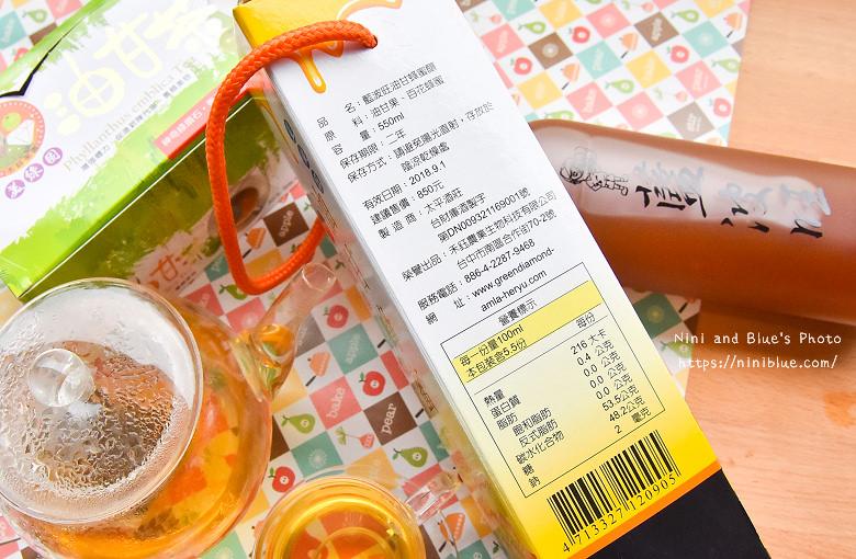台中宅配團購油甘茶包10