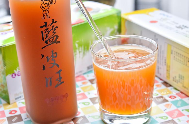 台中宅配團購油甘茶包15