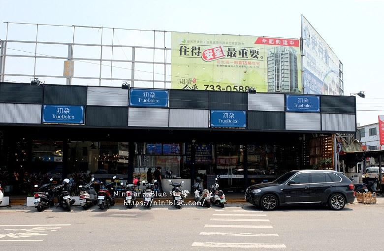 TrueDolce初朵咖啡烘培工廠.彰化咖啡館15
