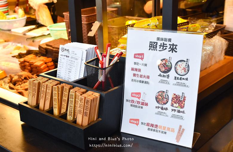 沙鹿美食小吃滿大碗炸滷味靜宜弘光大學07