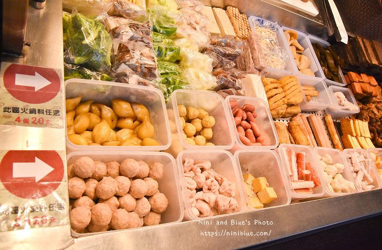 沙鹿美食小吃滿大碗炸滷味靜宜弘光大學14
