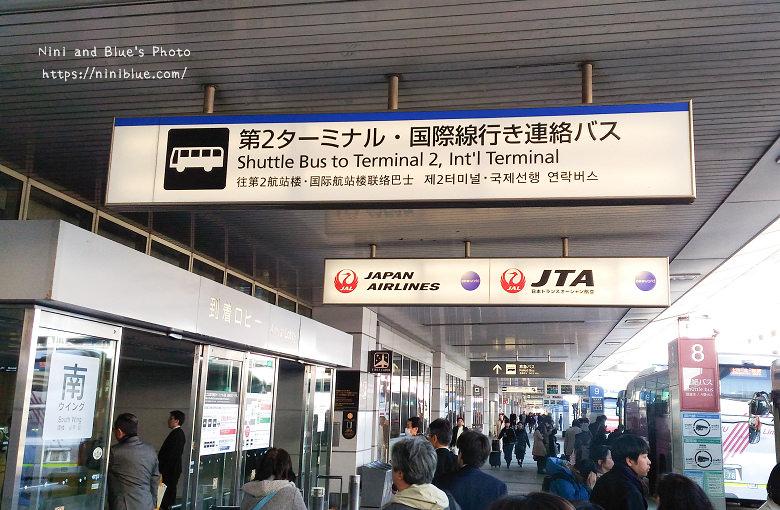 日本東北秋田自助旅行雪屋祭典33