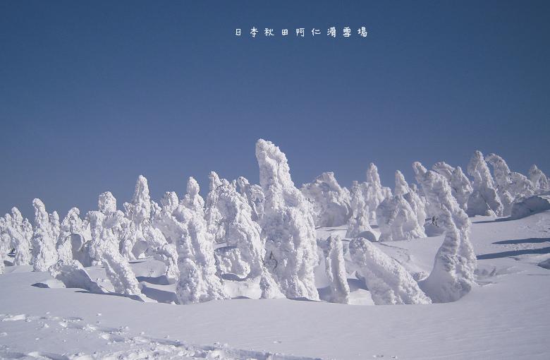 日本秋田旅遊景點阿仁滑雪場38