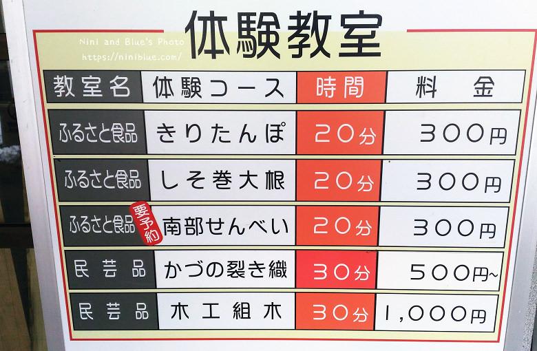 日本秋田米棒花輪囃子37