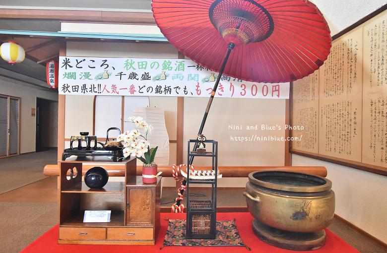 日本秋田鹿角住宿和心之宿姬之湯50