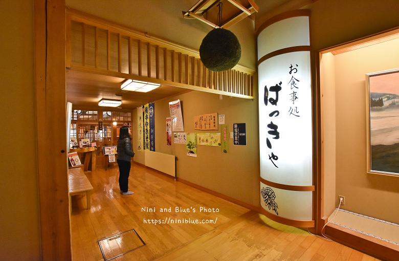 日本秋田田澤湖住宿藝術村溫泉Yupopo12