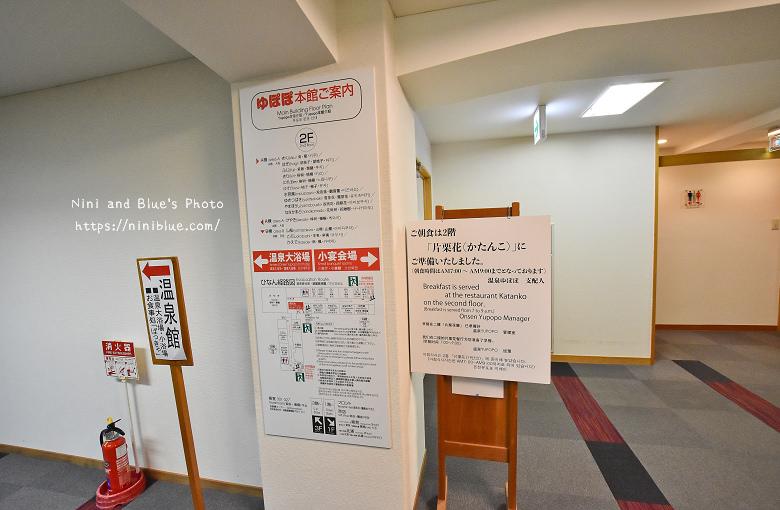 日本秋田田澤湖住宿藝術村溫泉Yupopo09