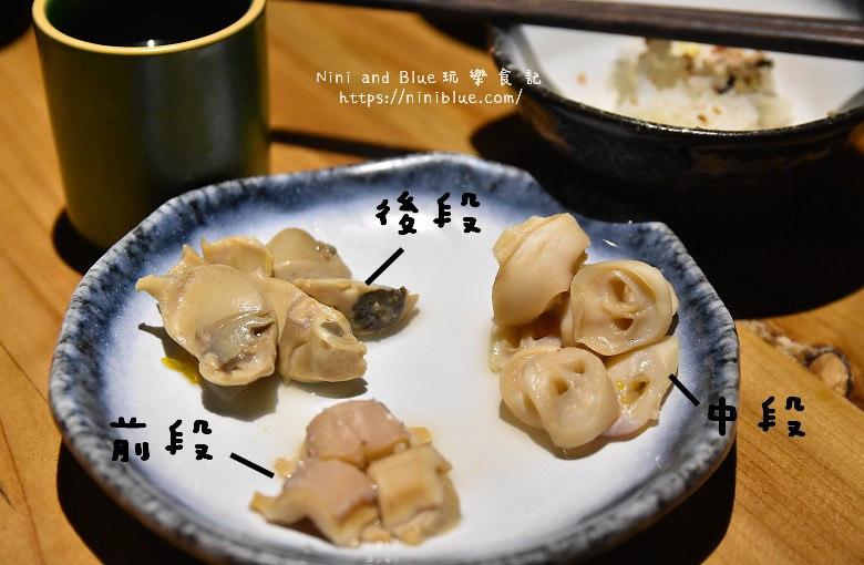 台中火鍋暮藏和牛海鮮鍋物35