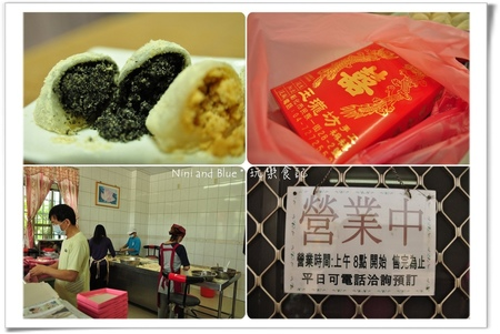 彰化美食小吃名產07.jpg