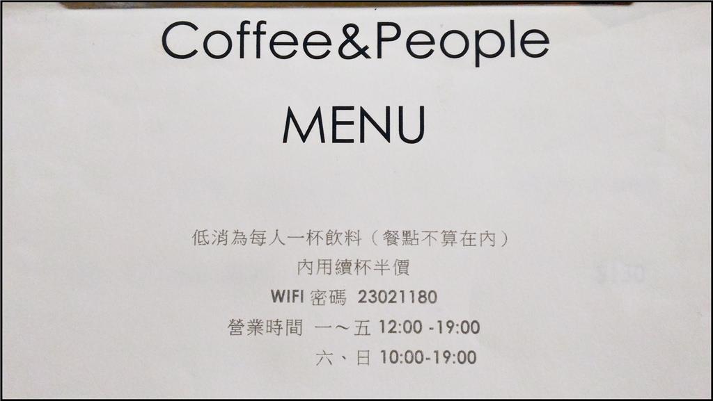 Coffee&People菜單menu價位01