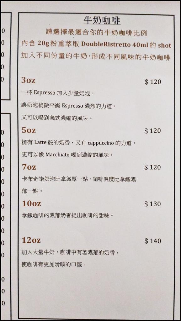 Coffee&People菜單menu價位06