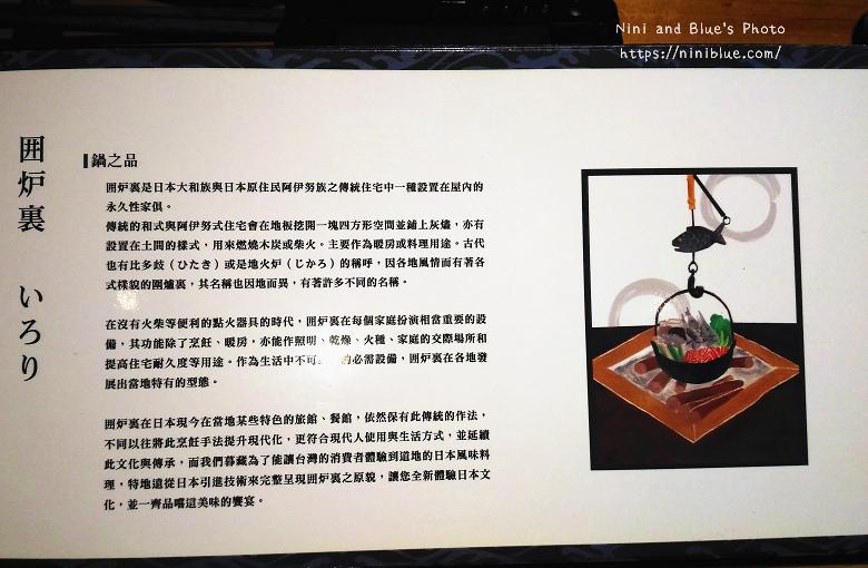 台中火鍋暮藏和牛鍋物菜單menu價位02