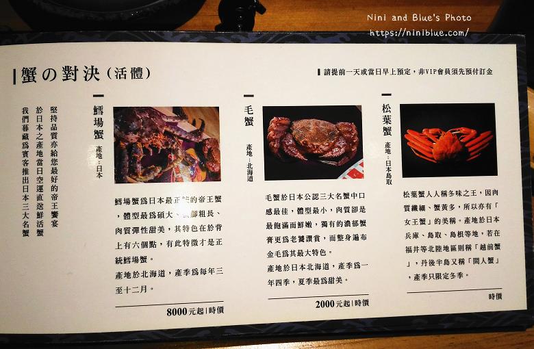 台中火鍋暮藏和牛鍋物菜單menu價位05