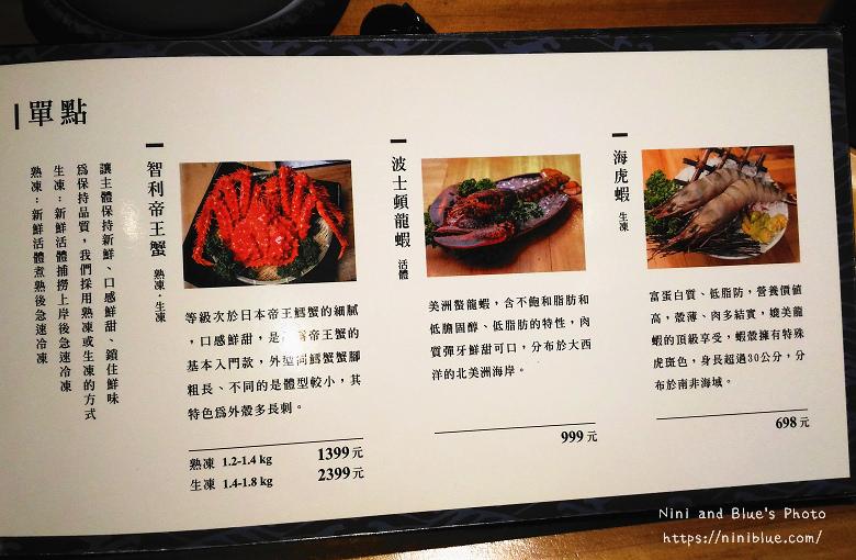 台中火鍋暮藏和牛鍋物菜單menu價位07
