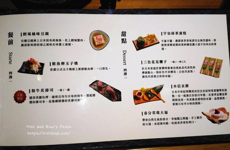 台中火鍋暮藏和牛鍋物菜單menu價位08