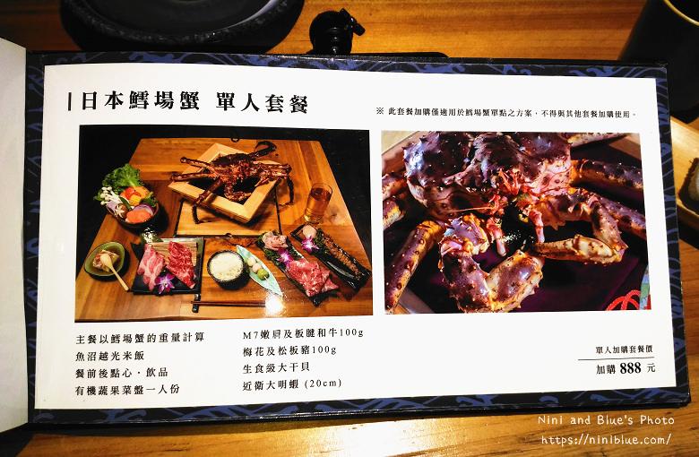 台中火鍋暮藏和牛鍋物菜單menu價位09
