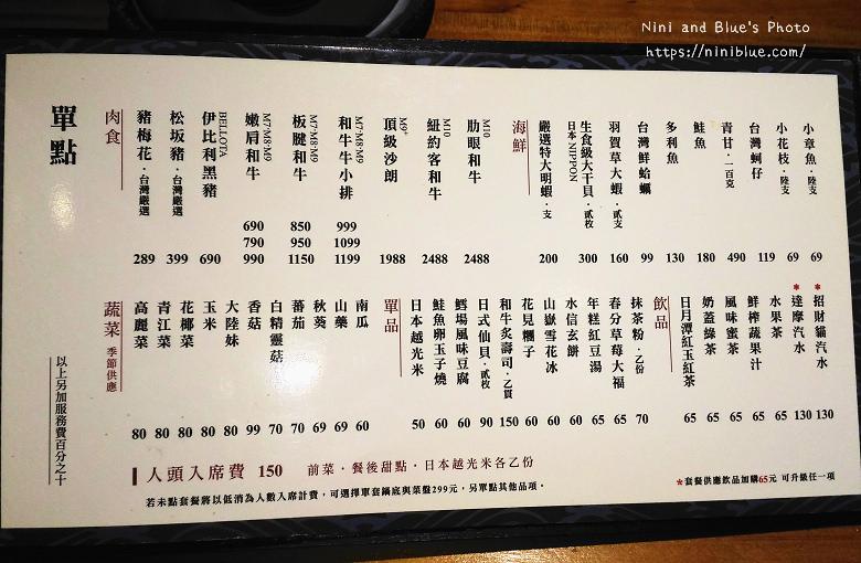 台中火鍋暮藏和牛鍋物菜單menu價位18