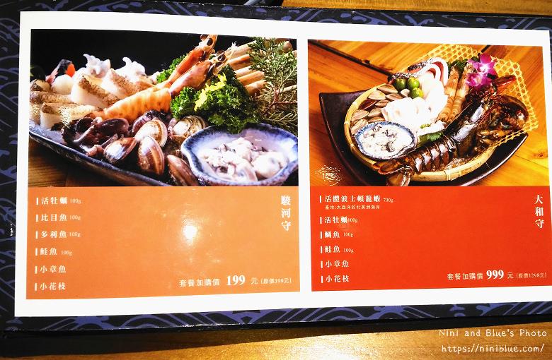 台中火鍋暮藏和牛鍋物菜單menu價位17