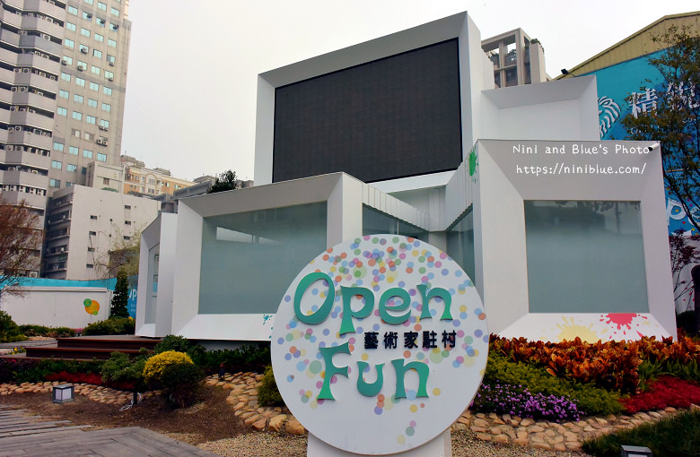 OpenFun 藝術家駐村.台中景點.ig熱點.台中文創04