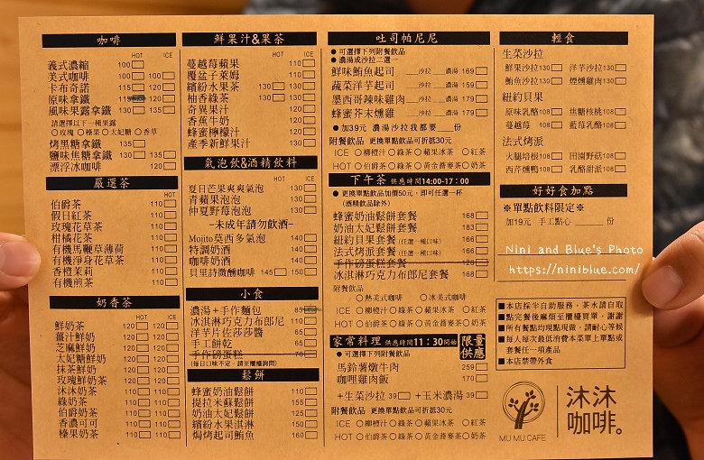 豐原美食沐木咖啡05