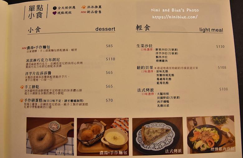 豐原美食沐木咖啡07