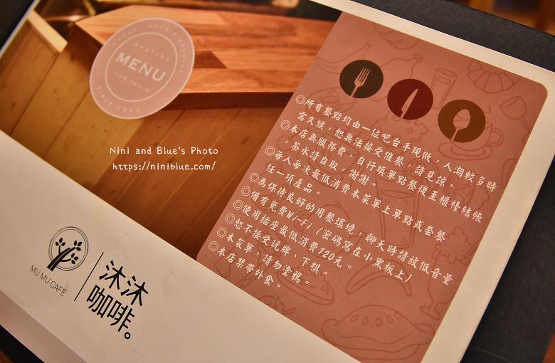 豐原美食沐木咖啡06