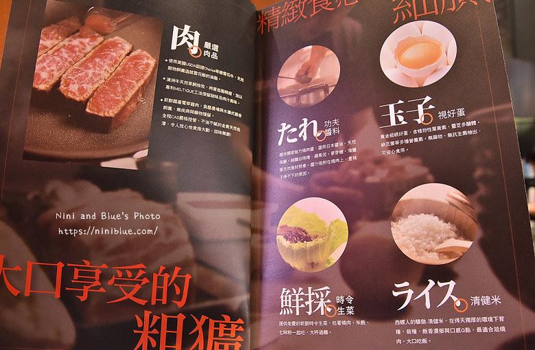 台中開丼燒肉丼秀泰影城31