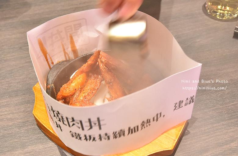 台中開丼燒肉丼秀泰影城03